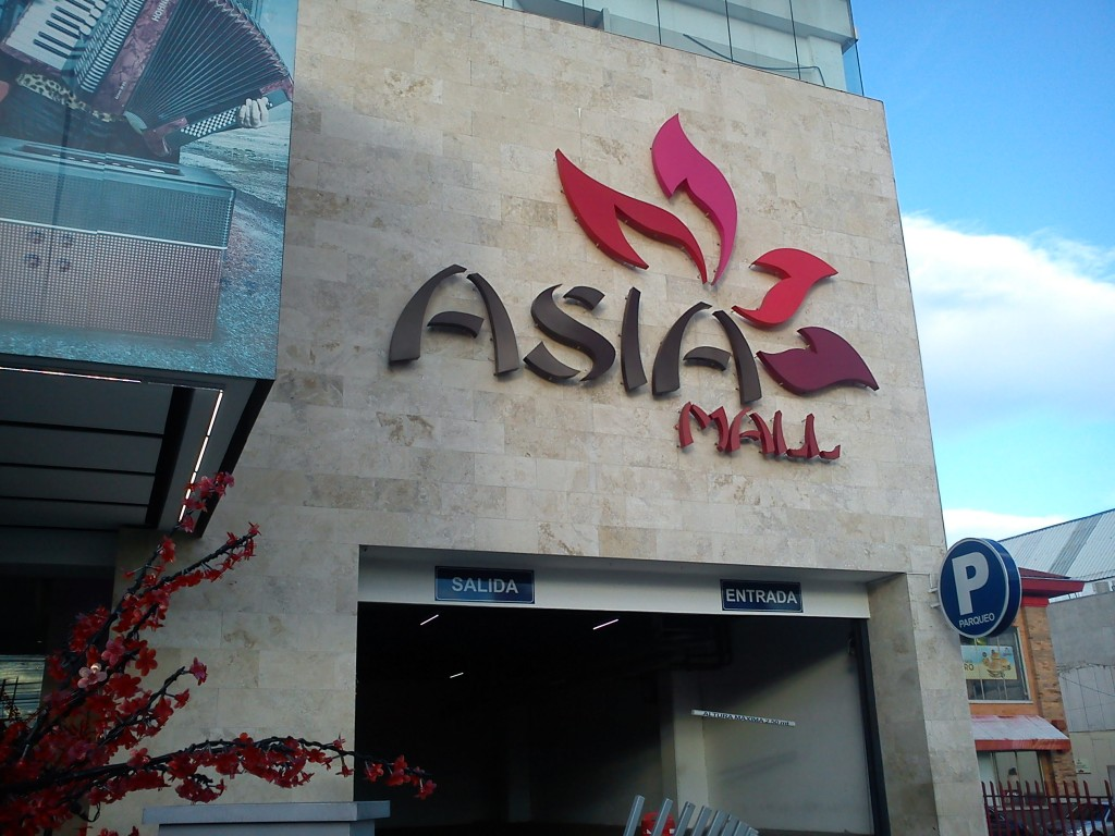 Asia Mall 12 Equipos